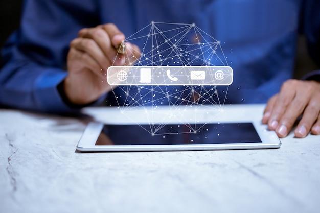 電話、メール、住所、携帯電話のシンボル。ウェブサイトのページお問い合わせまたは電子メールマーケティングと通信の概念