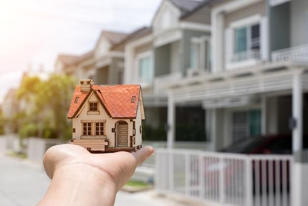 新しい家の概念を購入する