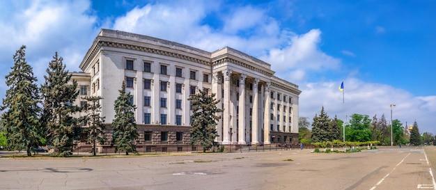 Здание одесского профсоюза