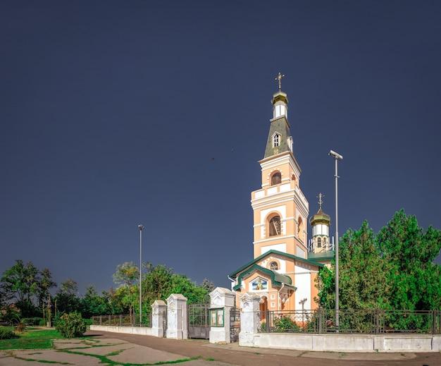 ウクライナ、オチャコフ市の聖ニコラス大聖堂