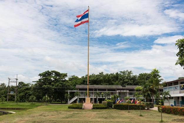 学校でタイの国旗