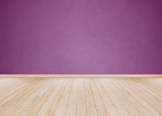 木製の床と淡い紫色のセメント壁