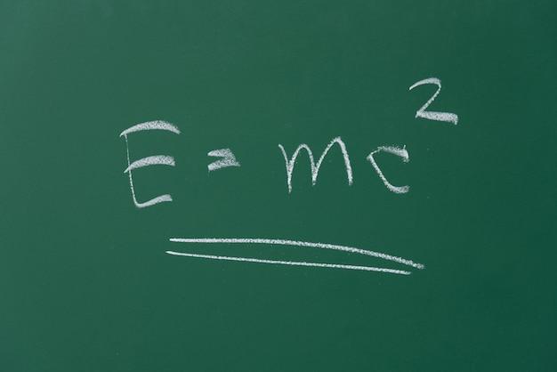 相対性理論の理論は、黒板に書かれている