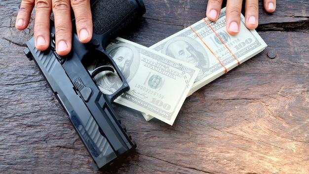 銃とアメリカの紙幣