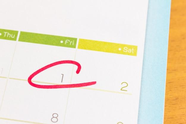 カレンダーの丸印