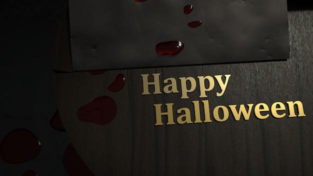 Нож и кровь дровосека для концепции хеллоуина.
