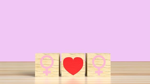 女性は女性を愛しています。心、レズビアンの関係概念と女性のシンボル