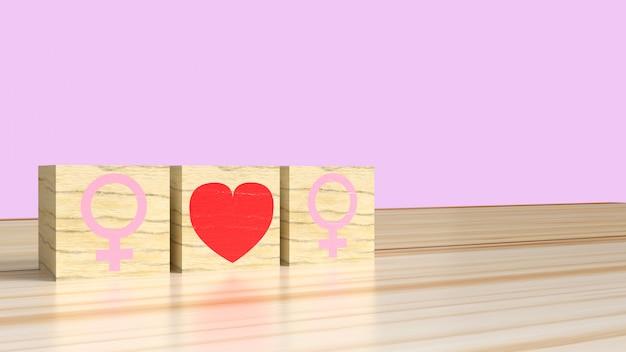 Женщина любит женщину. женские символы с сердцем, концепция лесбийских отношений