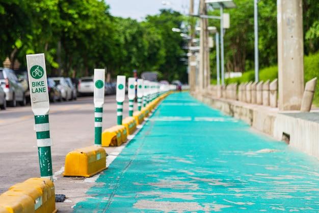道路の脇の自転車レーン。