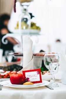 結婚式前のレストラン