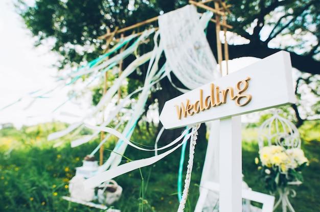 結婚式の装飾、ポインター