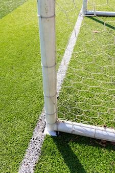 サッカーゴールの詳細を閉じる