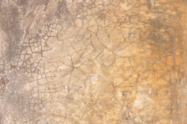 灰色のコンクリートの質感