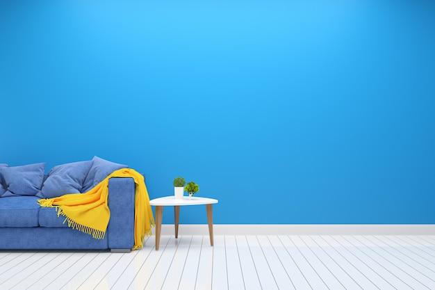 青いパステル調の壁インテリアリビングルームのソファーの背景テンプレート