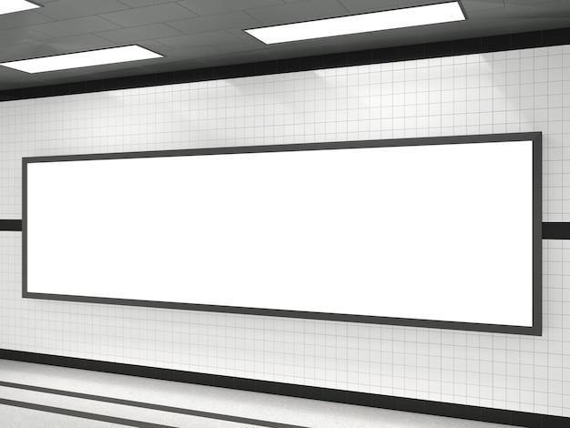 空白の白い広告の大きな看板フレームと地下鉄