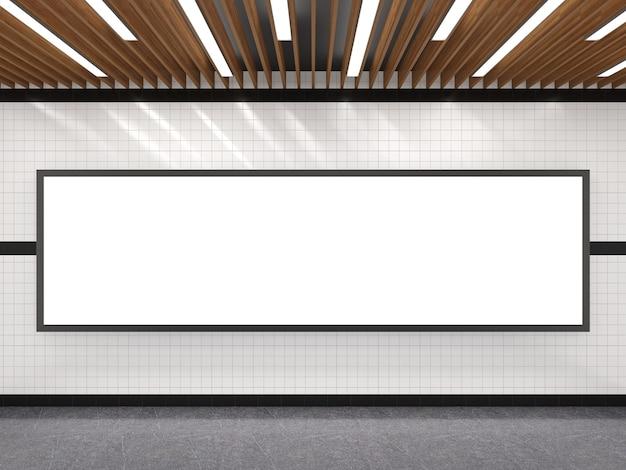 Метро с пустой белой рекламной рамой большого рекламного щита
