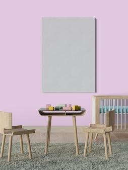 赤ちゃんの部屋のポスターをモックアップ。