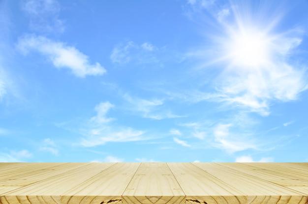夏の太陽の光で屋外のピクニックの背景。