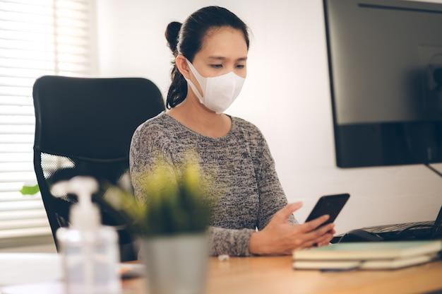 在宅勤務の女性。検疫の事務員。ウイルスの病気を避けるために働いている家。フリーランサーまたはリモートワーカーの概念。