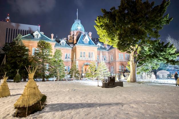 Бывшее здание правительства хоккайдо, красивая зима и снег в саппоро, хоккайдо, япония