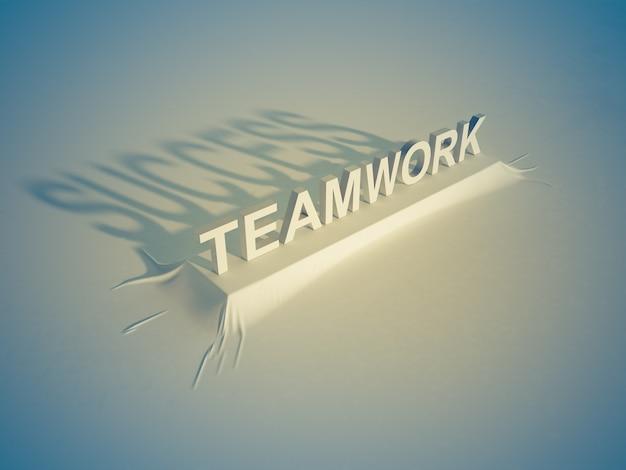 チームワーク=成功