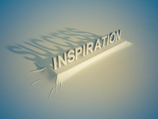 インスピレーション=成功