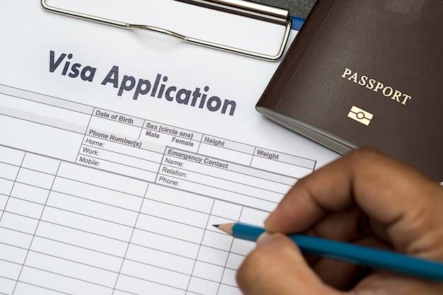 旅行のためのビザ申請書