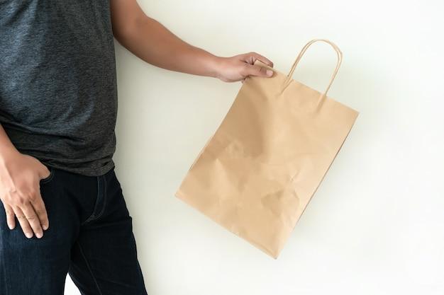 消費者向けパック商品マンショーバッグモックアップショー