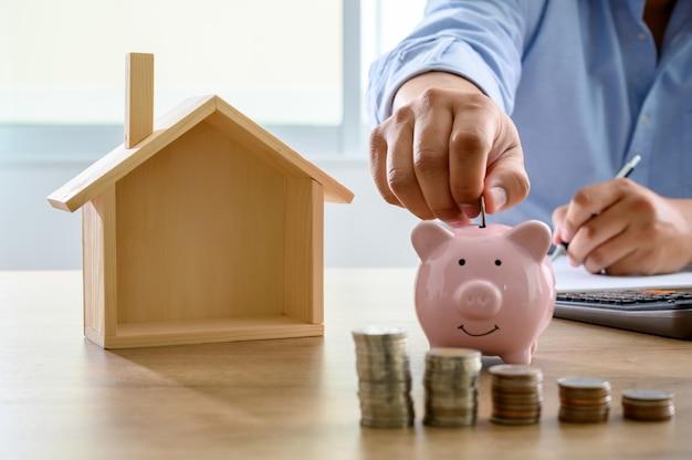 家のコストのためにお金を節約する住宅ローンの計算