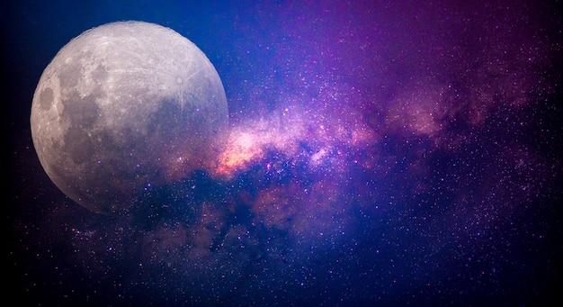 天の川と月