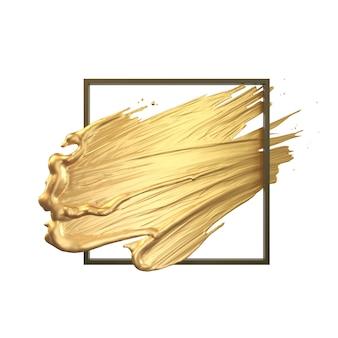 Золотая кисть краска текстуры дизайн