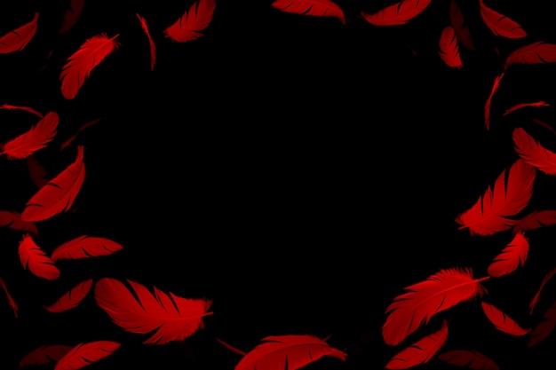 赤い暗い羽フレーム