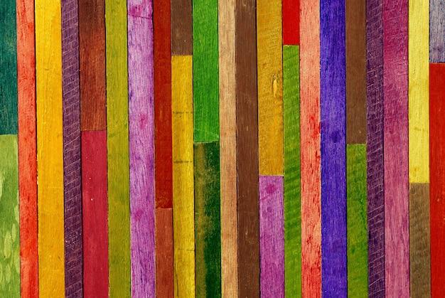 カラフルな木製の壁の背景