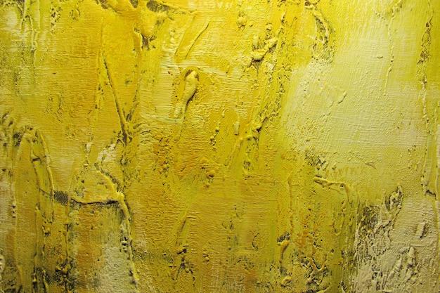 黄色のコンクリートの壁の質感