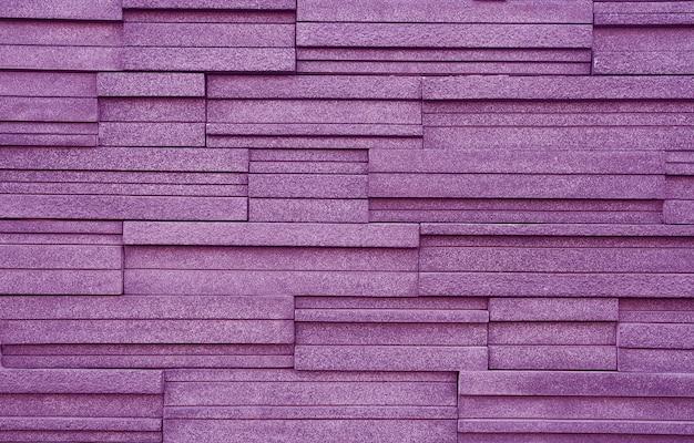紫色のブロック壁