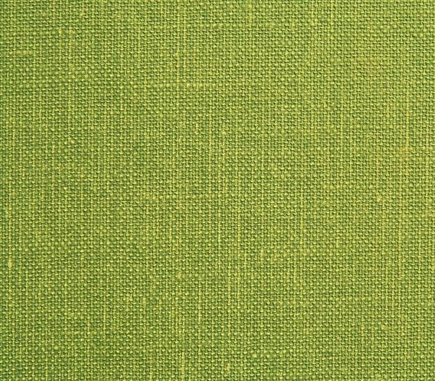 グリーンハードカバーの本の質感