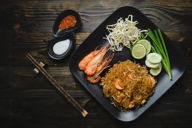 最も有名なタイ料理