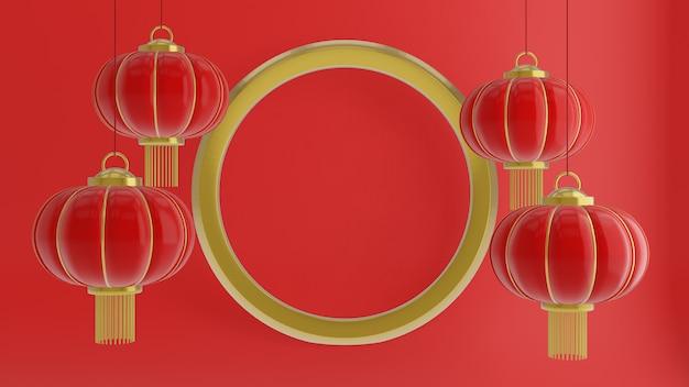 Реалистичные красные китайские подвесные фонари с золотым кольцом в центре на красном