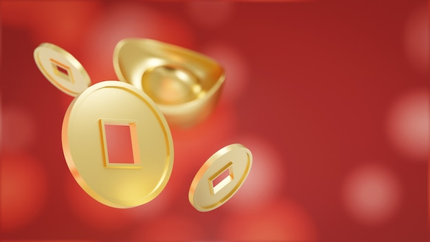 中国の金貨と元宝。赤の中国金銀