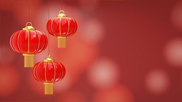 Красные китайские висящие фонарики реалистичные с золотым кольцом на красном фоне боке для китайского нового года фестиваля.