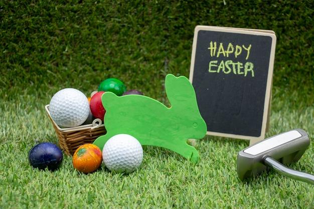 カラフルな卵とゴルフハッピーイースターは緑の芝生の上