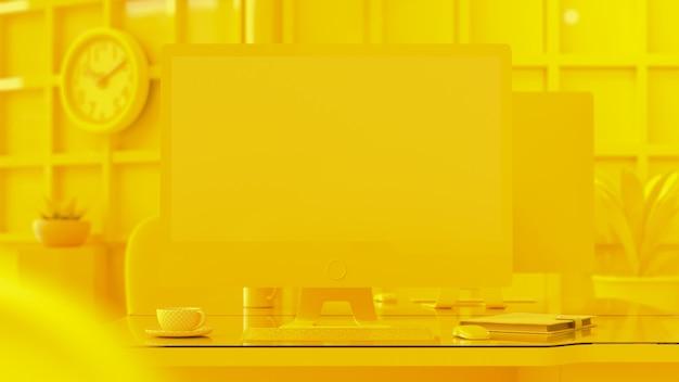 コンピューターの背景の黄色。