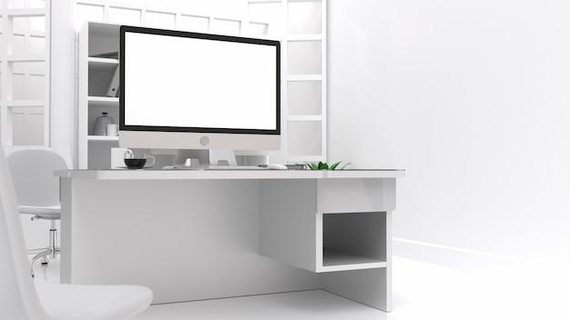 コンピューターの背景
