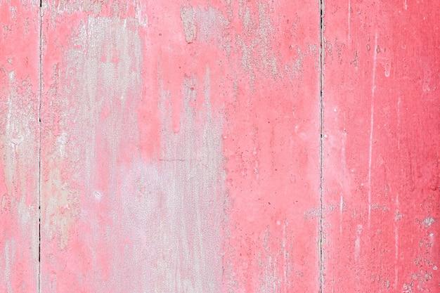 Старая красная бетонная стена