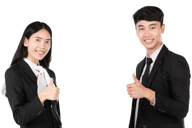 白で隔離されるアジアのビジネス人々のグループ。