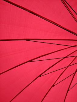 大きな傘の背景