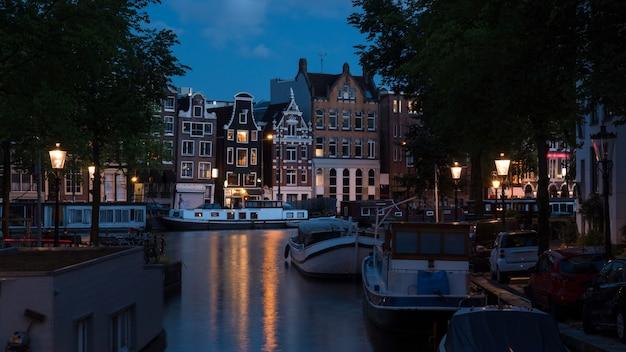 ロマンチックな夜、アムステルダム、オランダ