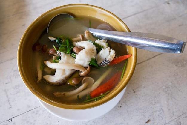 スパイシーな魚のスープ
