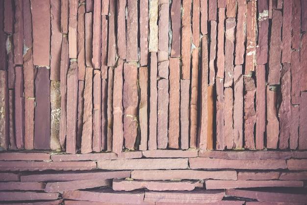 石の背景のテクスチャ