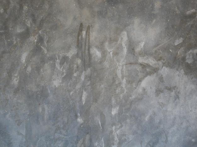 抽象的なセメントの壁の背景、コンクリートの石の質感